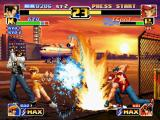 The King of Fighters '99: Millennium Battle PlayStation Terry Bogard executes his DM Power Geyser and annuls Bao's Psycho Ball Attack MAX offensive action!