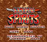 Samurai Shodown Game Gear Japanese Title Screen.