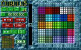 Cubulus DOS 3rd difficulty level