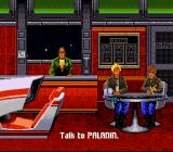 Wing Commander SNES The Officers' Lounge