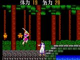 Kujakuō SEGA Master System Attacked by swordsmen and... flying teddy bears?