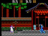 Kujakuō SEGA Master System A boss fight with the mysterious enemy