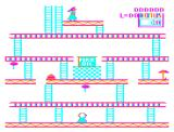 Donkey King Dragon 32/64 The conveyor belt screen