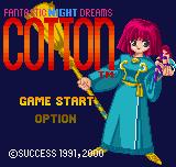 Fantastic Night Dreams: Cotton Neo Geo Pocket Color Title screen / Main menu.