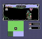 Miracle Warriors: Seal of the Dark Lord NES You start out near a castle