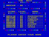 Puffy's Saga ZX Spectrum High scores - no red carpet for Ashminster anymore