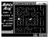 Doodle Bug Dragon 32/64 The maze can be reconfigured by rotating the walls