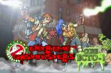 Extreme Ghostbusters: Code Ecto-1 Game Boy Advance Title screen