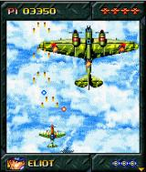 Assault Wings 1944 J2ME First level boss