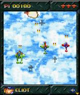 Assault Wings 1944 J2ME Collect the green power-up to get the help from your companions.