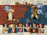 The Last Blade PlayStation Character selection