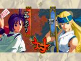 The Last Blade PlayStation Versus screen