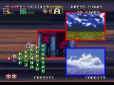 Darius Gaiden Windows choose a level, a trademark of the Darius games