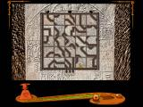 Shivers Windows 3.x the door puzzle in the Tombs and Curses room