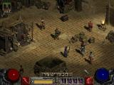 Diablo II Windows The city of Lut Gholein. Talk to Mara if you need your items repaired, or visit Cain to continue with the quest.