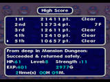 World of Dragon Warrior: Torneko - The Last Hope PlayStation The game keeps track of the player's best trips to the dungeon.