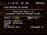 World of Dragon Warrior: Torneko - The Last Hope PlayStation Each time you leave the dungeon, you'll receive a status report on how you did.