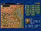 Romance of the Three Kingdoms V DOS Players Assignment before Start (Chinese)