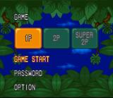 Joe & Mac 2: Lost in the Tropics SNES Main menu