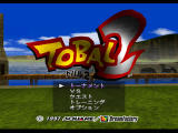 Tobal 2 PlayStation Main menu