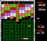 Arkanoid: Revenge of DOH NES There's an upgrade falling down.