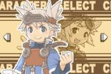Summon Night: Swordcraft Story Game Boy Advance You can choose either a male or a female character