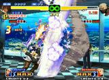 The King of Fighters 2000 Neo Geo Iori Yagami's DM Ura 327 Shiki: Yami Sugi being complemented by Goenitz's whirlwind move Yonokaze.