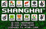 Shanghai Lynx Copyright screen