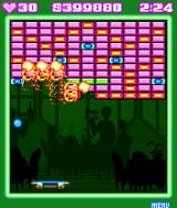 Block Breaker Deluxe J2ME The orange bricks can cause a chain of explosions.