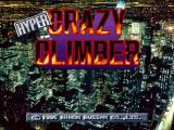 Hyper Crazy Climber PlayStation Title screen