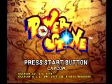 Power Stone Dreamcast Opening screen