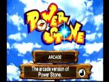 Power Stone Dreamcast Main Menu