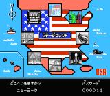 Nekketsu Street Basket: Ganbare Dunk Heroes NES Choosing your scenario on the USA map