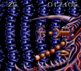 Shadow of the Beast TurboGrafx CD Don't be too shellfish