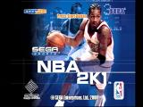 NBA 2K1 Dreamcast Splash screen