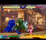 Street Fighter Alpha 2 SNES Dan Hibiki's counterattack failed: it's the moment to M. Bison attack with his Knee Press Nightmare!
