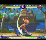 Street Fighter Alpha 2 SNES Thanks to a very-well made Zero (Alpha) Counter, Sodom is about to strike back Adon's Jaguar Kick...