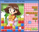 Tail Tale Amiga This costume must be derived from Card Captor Sakura
