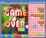 Tail Tale Amiga Game over