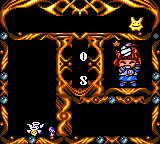 Nazo Puyo: Arle no Roux Game Gear Ouch!