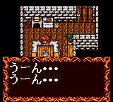 Nazo Puyo: Arle no Roux Game Gear Arle can't decide what to have for dinner