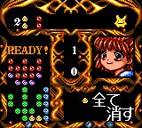 Nazo Puyo: Arle no Roux Game Gear Clear all yellow puyos
