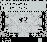 Kaeru no tame ni Kane wa Naru Game Boy Prince Richard defeats Sablé at fencing