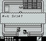 Kaeru no tame ni Kane wa Naru Game Boy Robbed!
