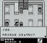Kaeru no tame ni Kane wa Naru Game Boy After being beaten up, you wake up in the hospital
