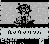Kaeru no tame ni Kane wa Naru Game Boy Eating the tree's fruit gives a strange hallucination