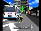 Jet Grind Radio Dreamcast Tutorial
