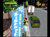 Jet Grind Radio Dreamcast Grinding on a rail