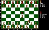 The Fidelity Chessmaster 2100 DOS Game GUI allows you to move your chess-man everywhere within a board...