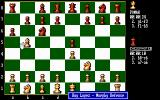 The Fidelity Chessmaster 2100 DOS Program compares current situation with Classic ones...